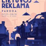1 Parodos plakatas