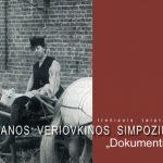 201607_kvietimas_Veriovkina_M.indd