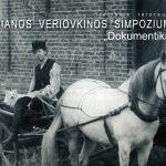 201609_kvietimas_Veriovkina_M.indd