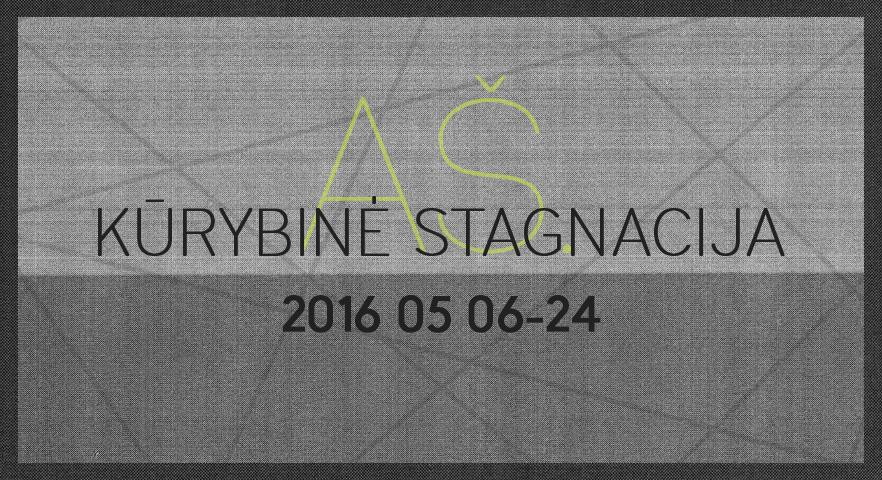 stagnacija-2