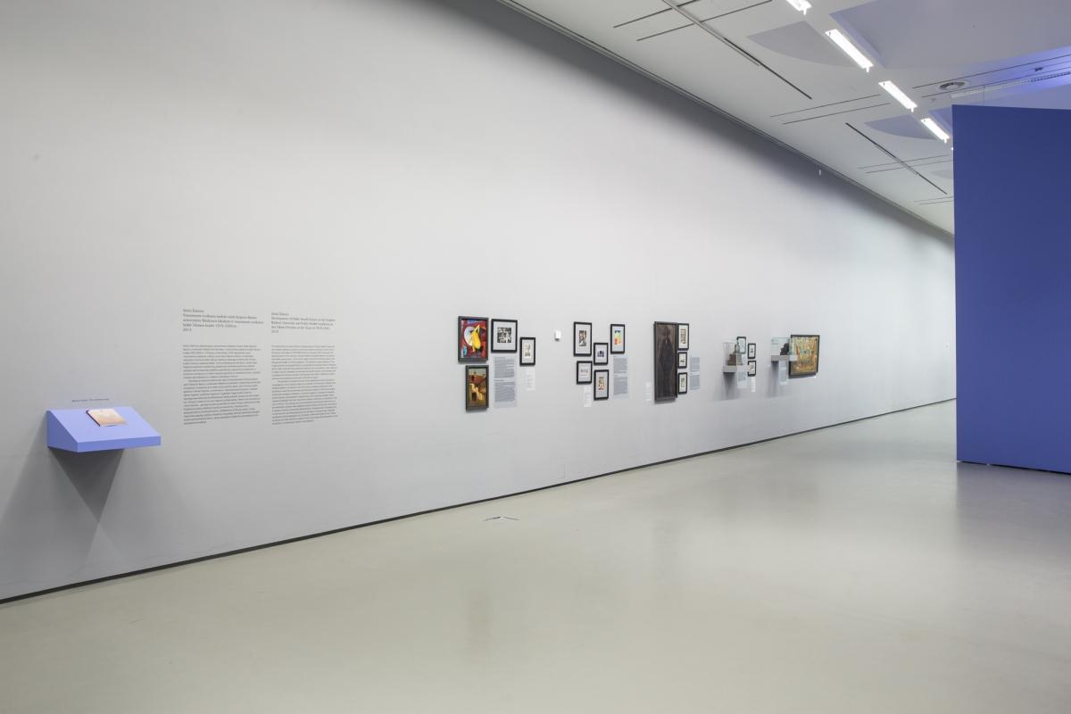 39-Miesto-gamta-Nacionaline-dailes galerija-2017