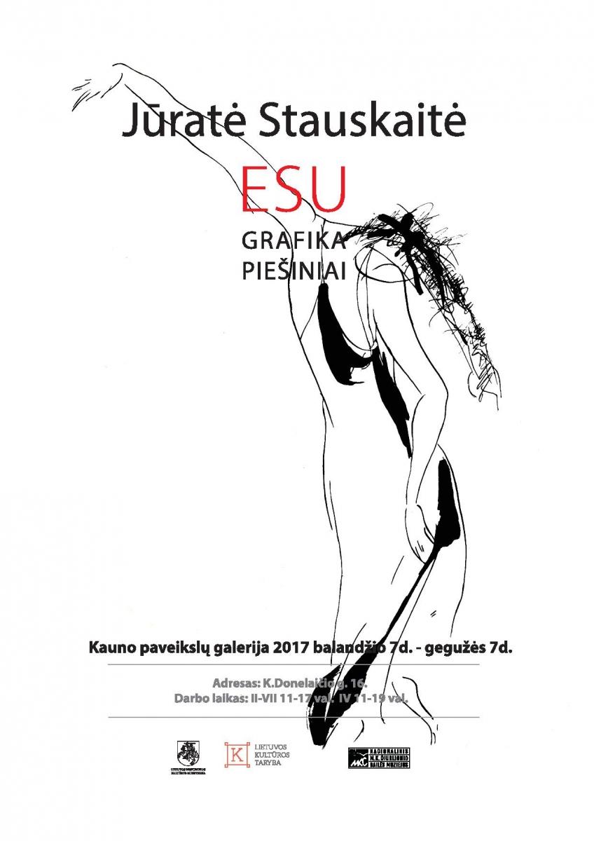 Kauno parodos plakatas (spauda)